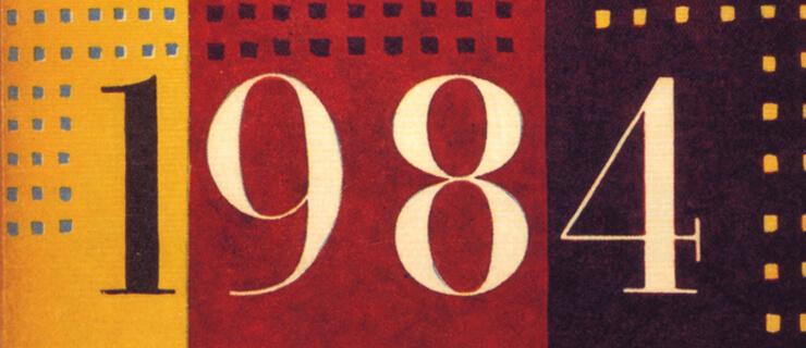 mundo-de-livros-1984