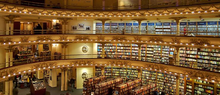 el-ateneo-mundo-de-livros