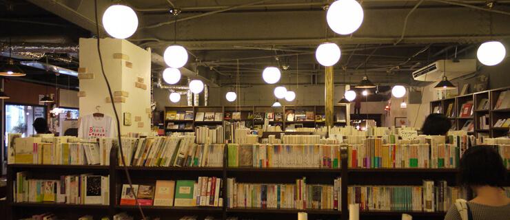 keibunsya-mundo-de-livros