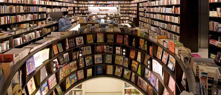 livraria-da-vila-mundo-de-livros