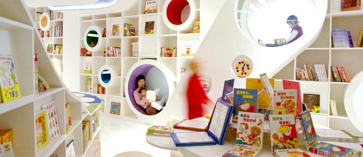 poplar-kids-republic-mundo-de-livros