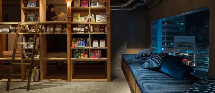 hotéis literários