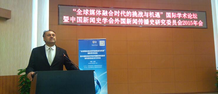 jsm-conferencia-china